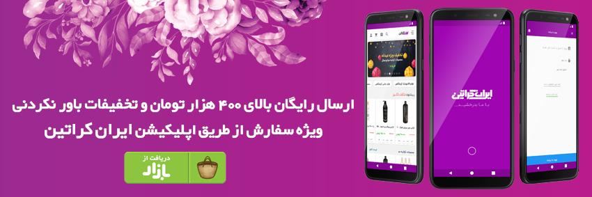 app slider site